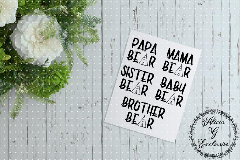 family-bear-set-1