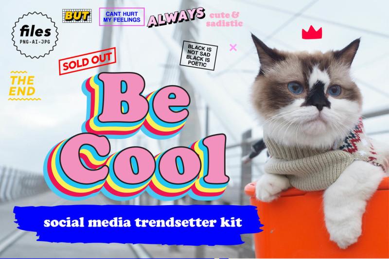 social-media-trendsetter-kit