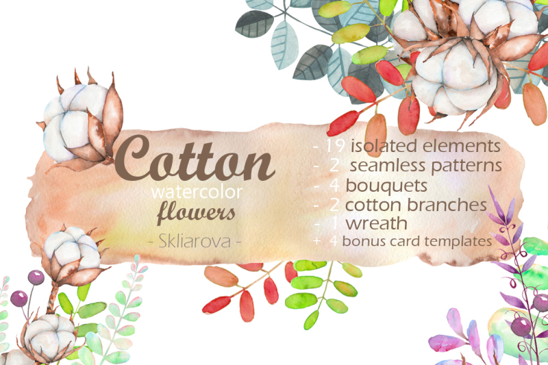 cotton-watercolor-illustrations