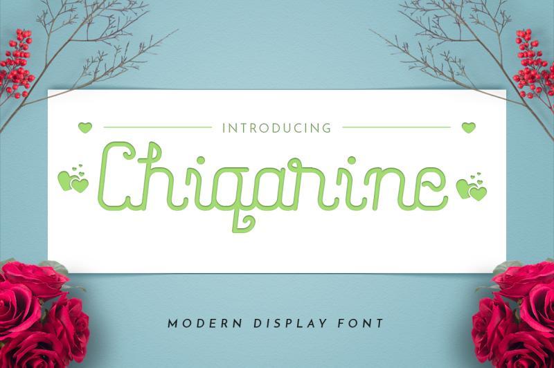 chiqarine