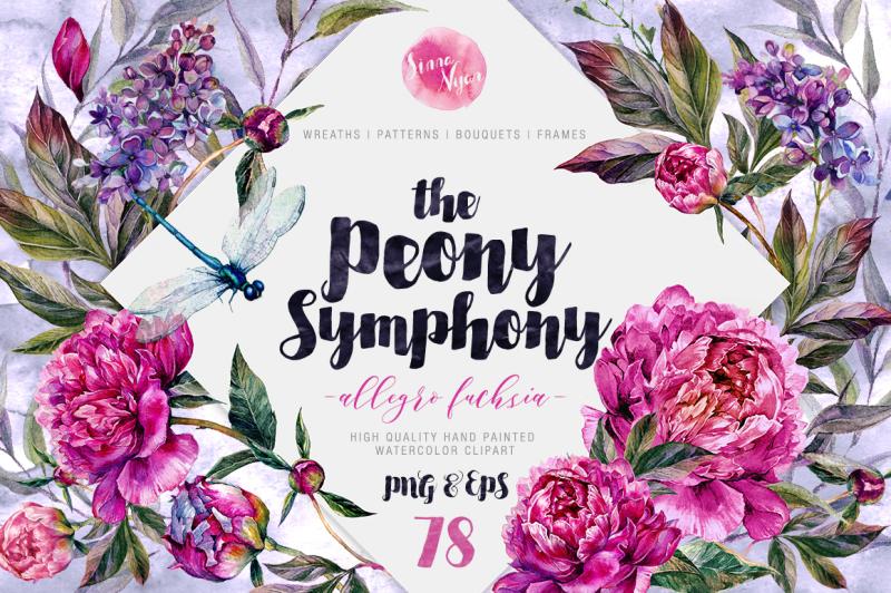 the-peony-symphony-allegro-fuchsia