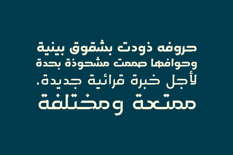hetaf-arabic-typeface