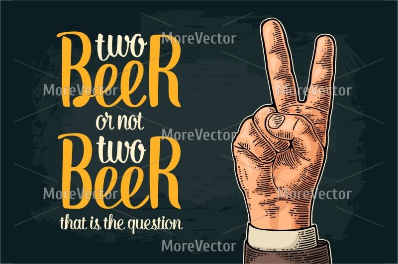 two-beer-or-not-two-beer-vintage-vector-engraving
