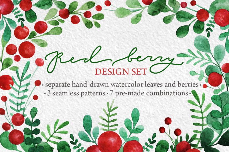 red-berry-watercolor-clipart-set