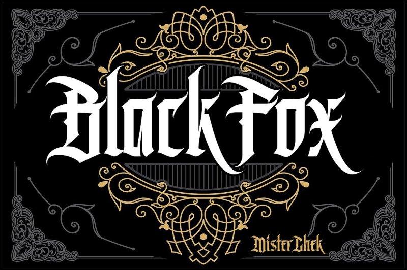 black-fox