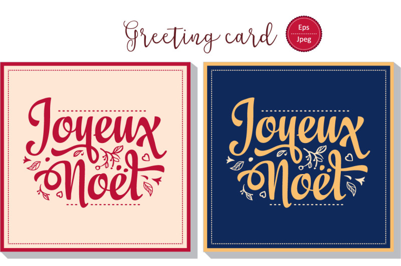 joyeux-noel-60-christmas-greeting-card-french-merry-xmas-winter-background-france-holiday-ornament-big-bundle