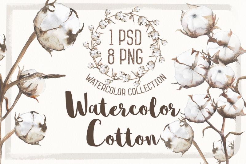watercolor-cotton