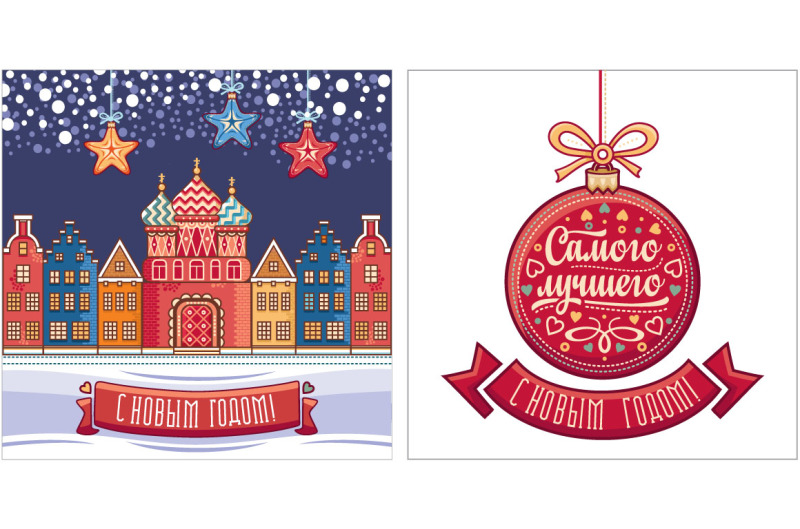 Russian New Year card. Big bundle. 28 postcard. Holiday ...