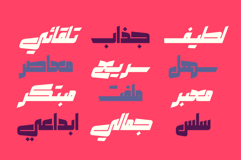 makeen-arabic-font