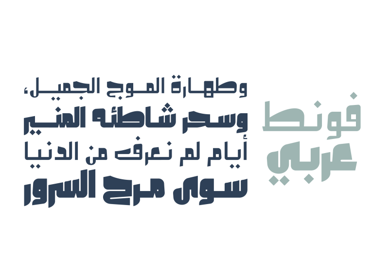 olfah-arabic-typeface