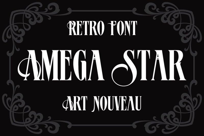amega-star