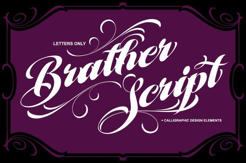 brather-script