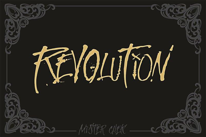 revolution-ink