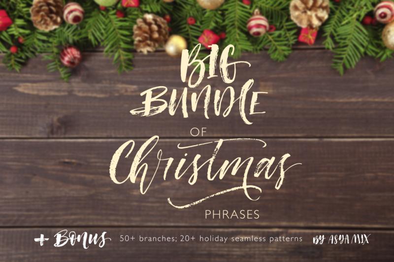 big-bundle-of-christmas-phrases