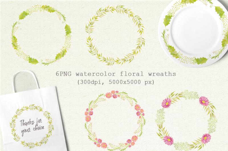 watercolor-set-of-gerbera-flowers