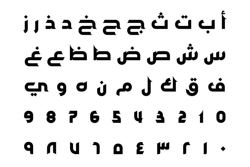 Arabic Fonts Zip