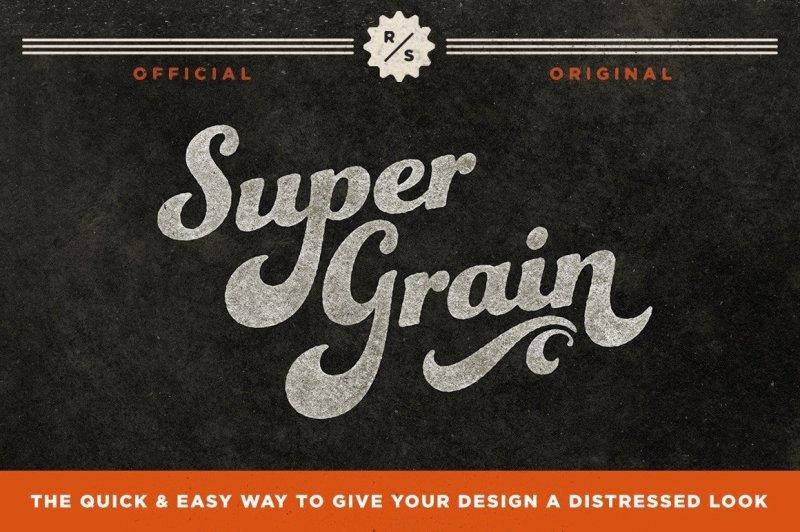 supergrain-smart-psd