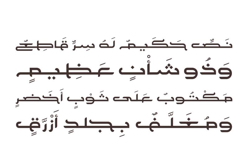 nishan-arabic-typeface