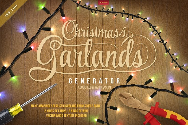 christmas-garlands-generator