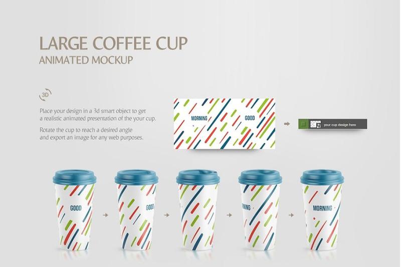 large-coffee-cup-animated-mockup