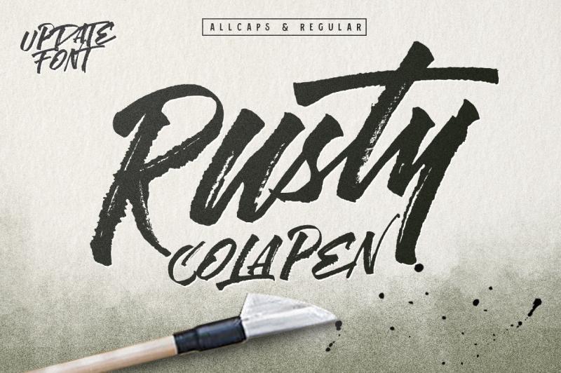 rusty-cola-pen-update
