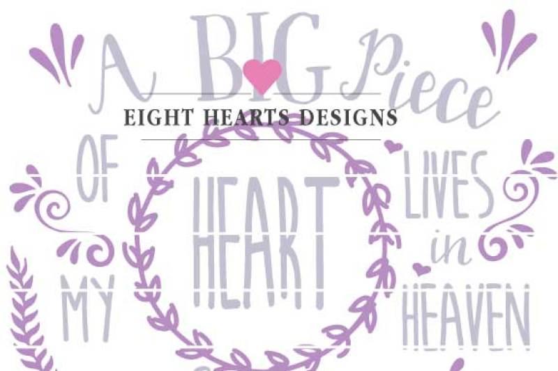 a-big-piece-of-my-heart-design