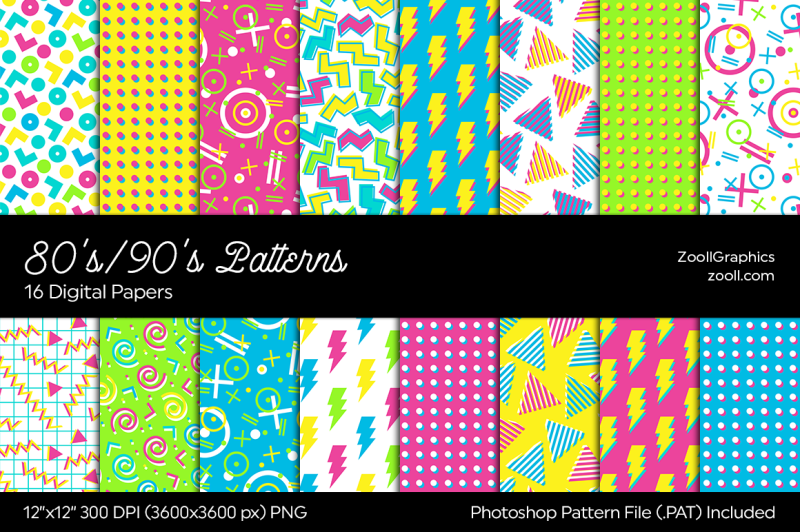 80-s-90-s-patterns-digital-papers