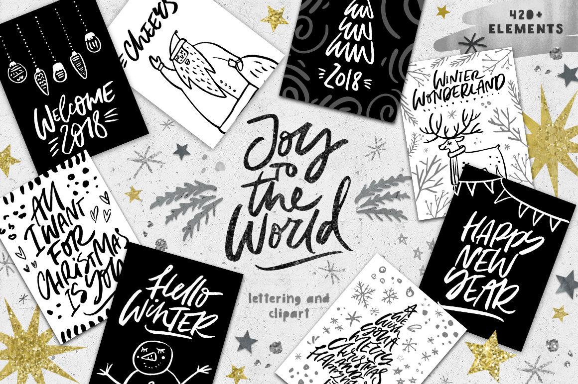 Joy To The World Christmas Set By Favete Art Thehungryjpeg Com