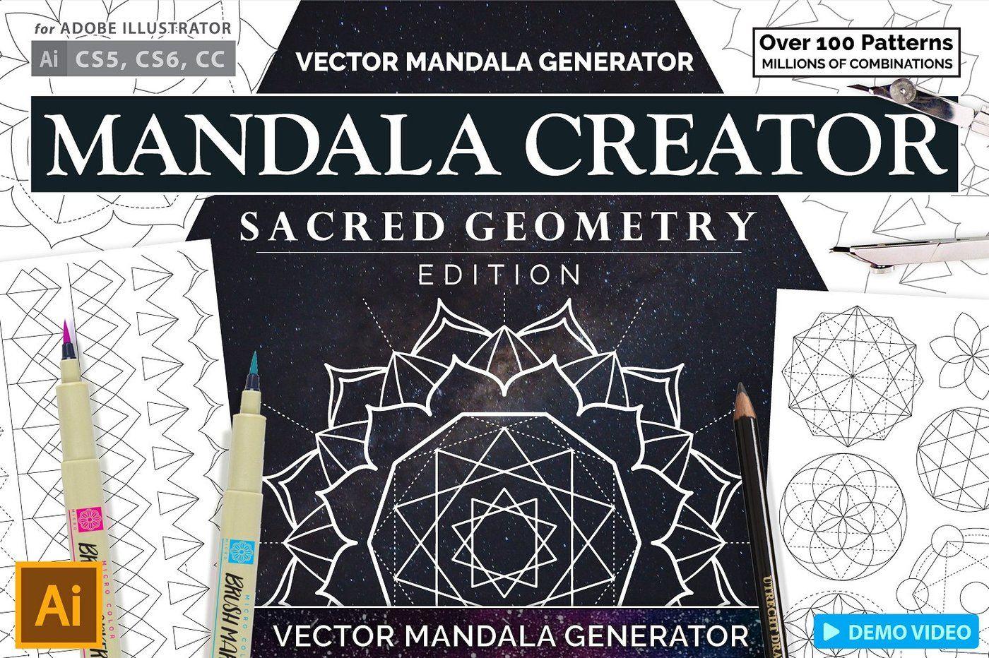 Sacred Geometry Mandala Creator Addon By VectorNomad | TheHungryJPEG com