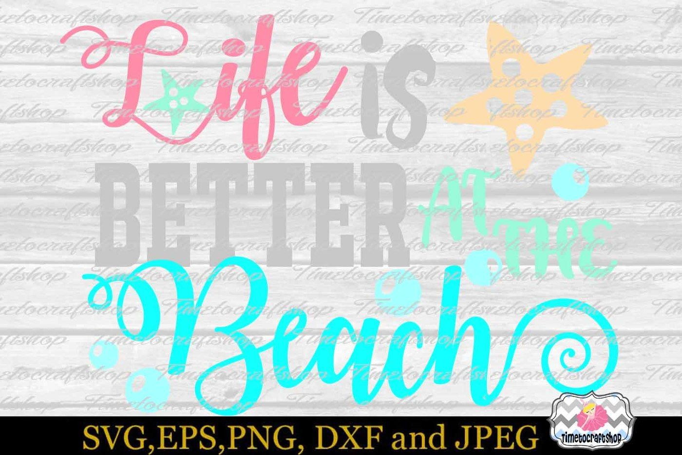 21+ The Beach Cures All Wounds – Svg File DXF