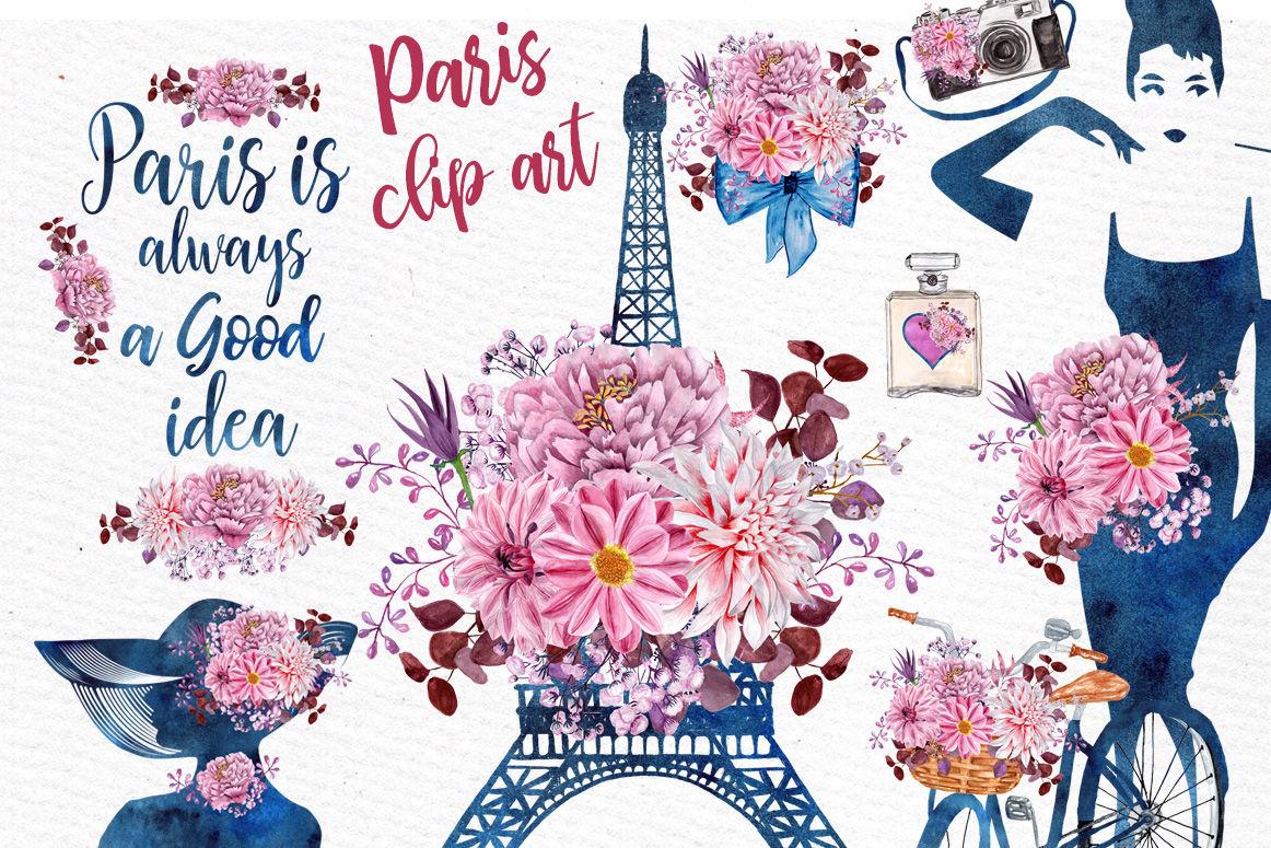 Paris Watercolor Clipart Watercolor Flowers Eiffel Tower Clipart