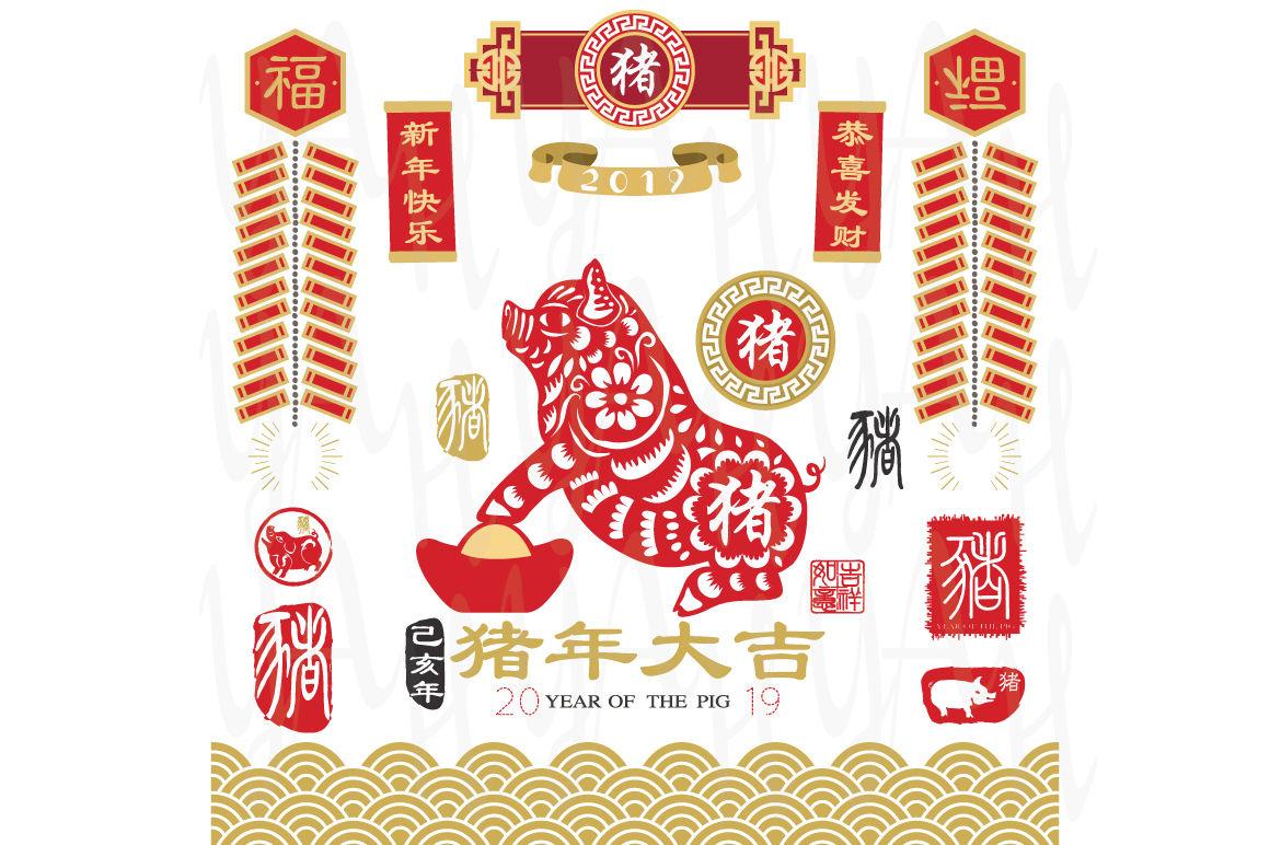 Chinese New Year 2019 Pig Year Set By YenzArtHaut   TheHungryJPEG com