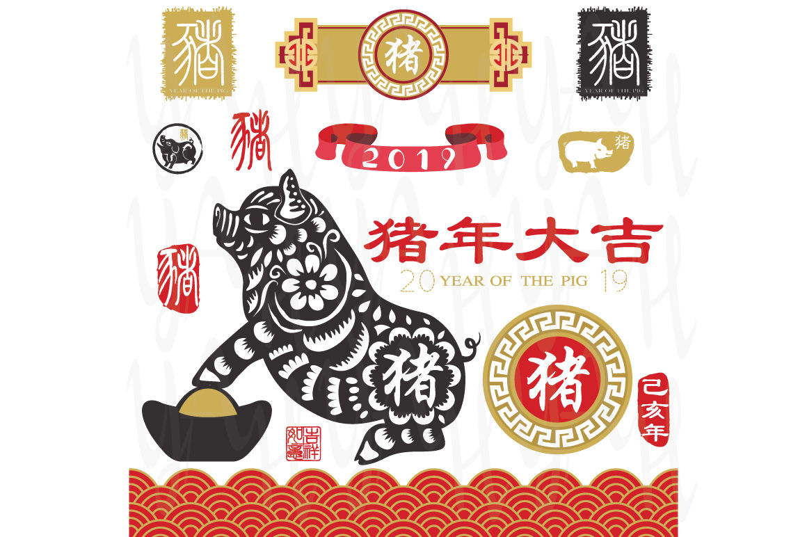 Chinese New Year 2019 Pig Year Set By YenzArtHaut | TheHungryJPEG com