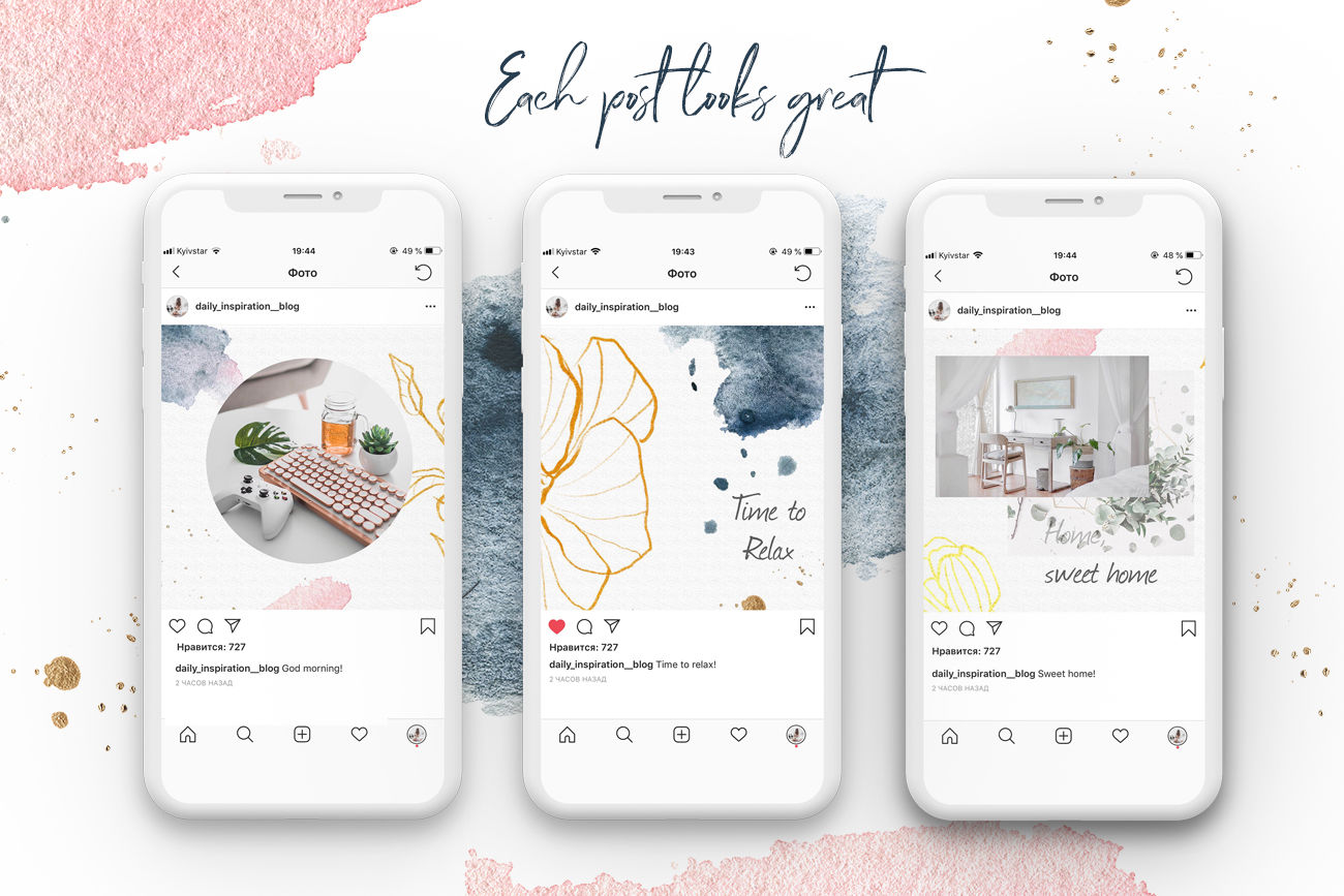 Download Instagram Highlights Mockup Free Yellowimages