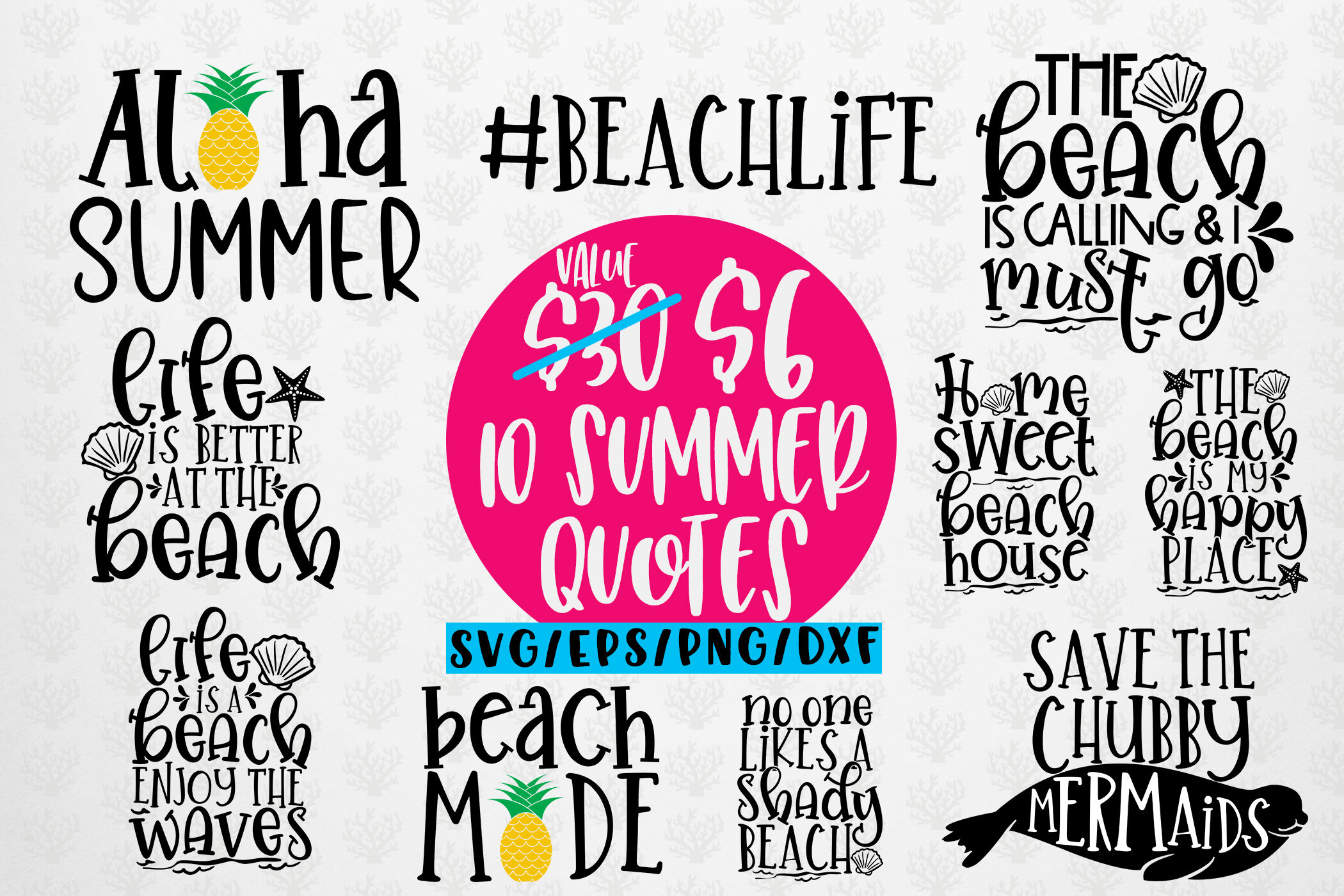 10 Summer Svg Bundles Svg Eps Dxf Png Cut File By Coralcuts