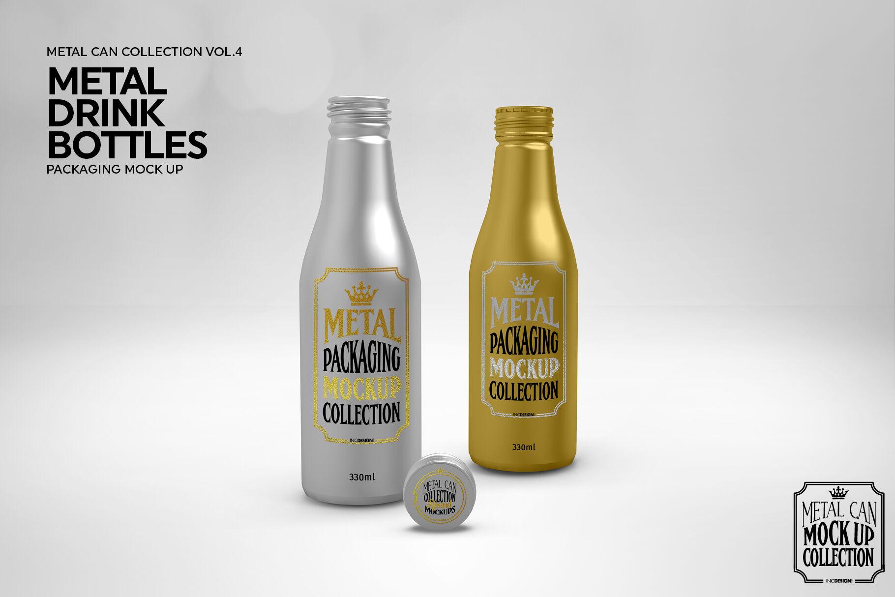 Metallized Plastic Pills Bottle Mockup - Freebify Mockups