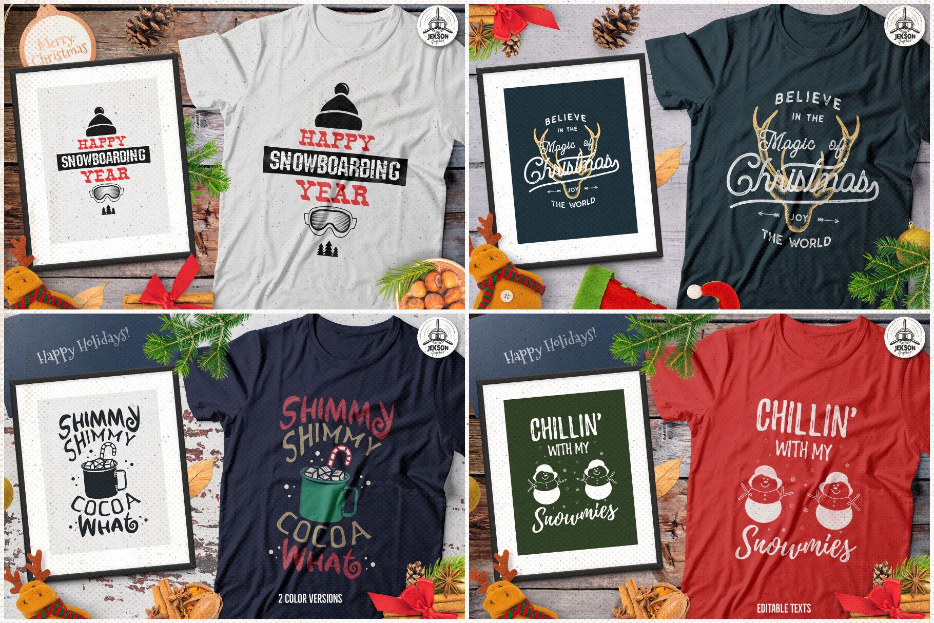 Christmas T-Shirt Designs Retro Bundle. Xmas Tees SVG File ...