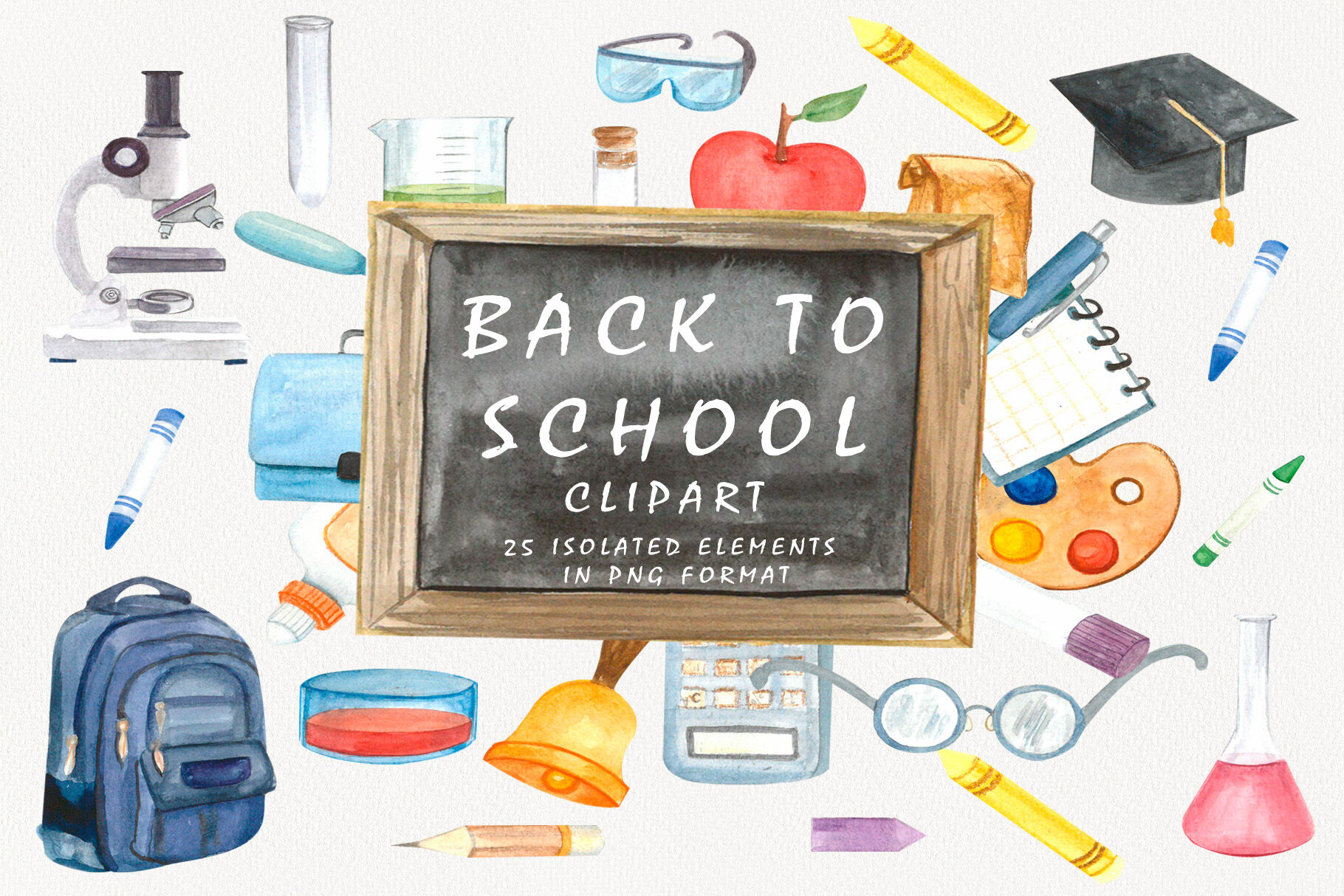 Back To School Watercolor School Clipart By Inna Lytvynchuk