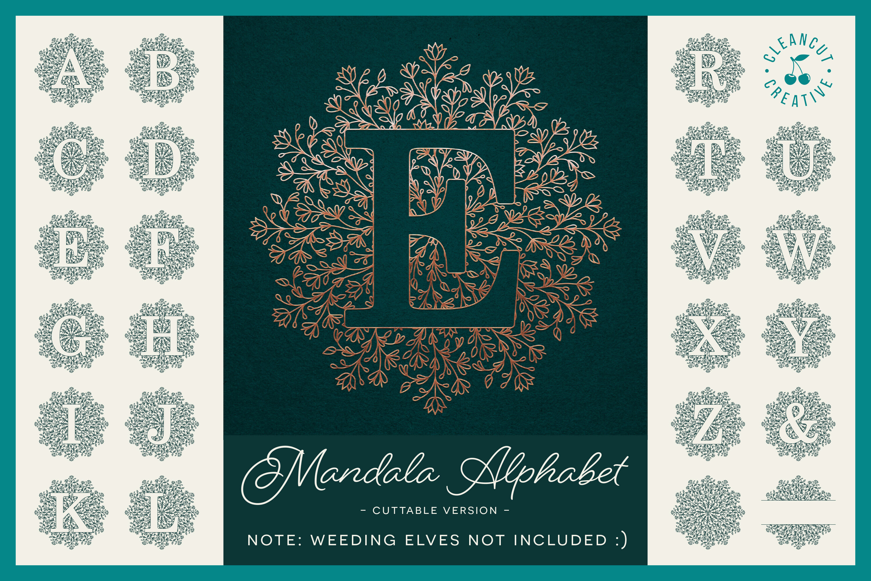 Download Intricate Mandala Monogram Alphabet for craft cutters SVG ...