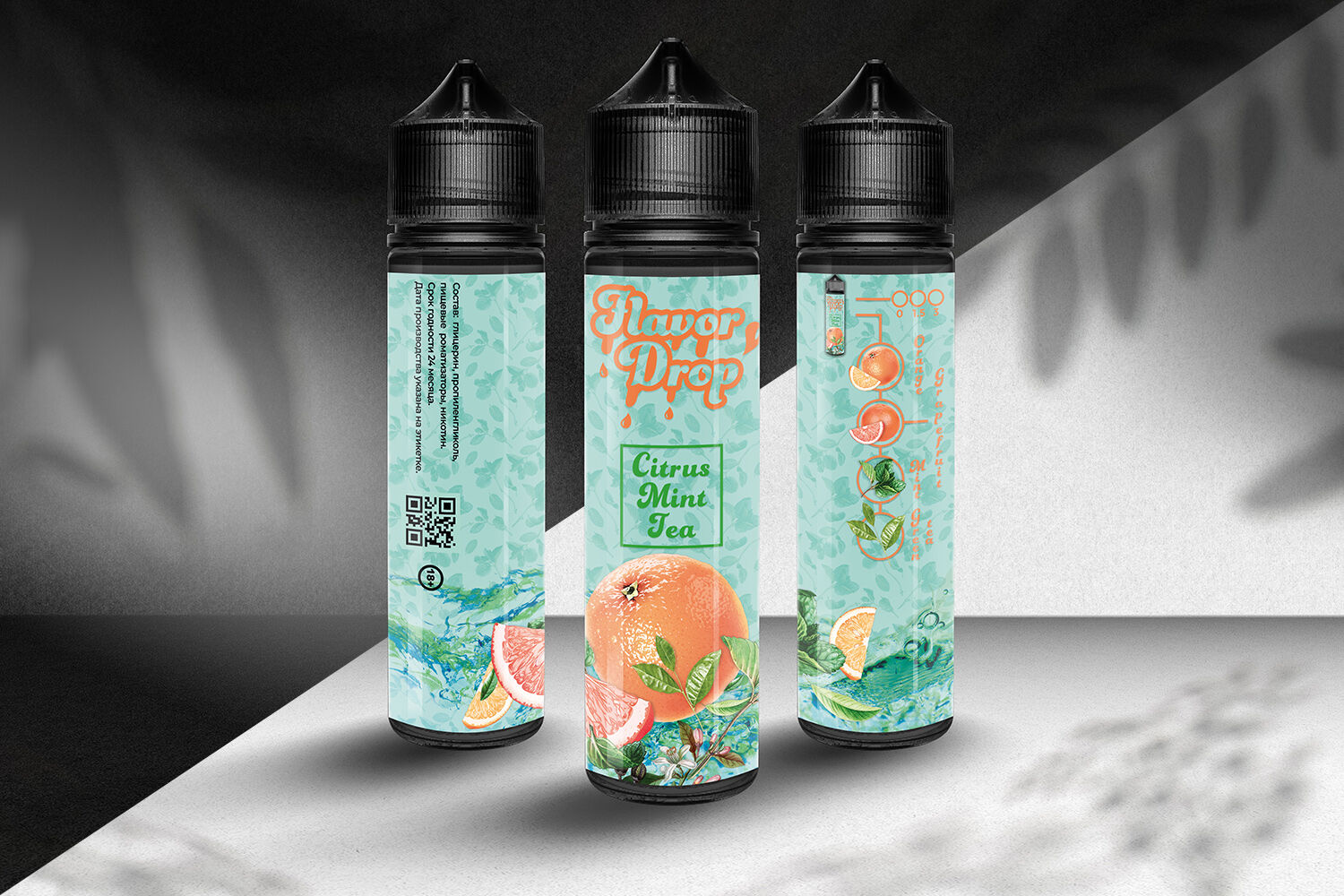 Dark Spray Bottle Mockup