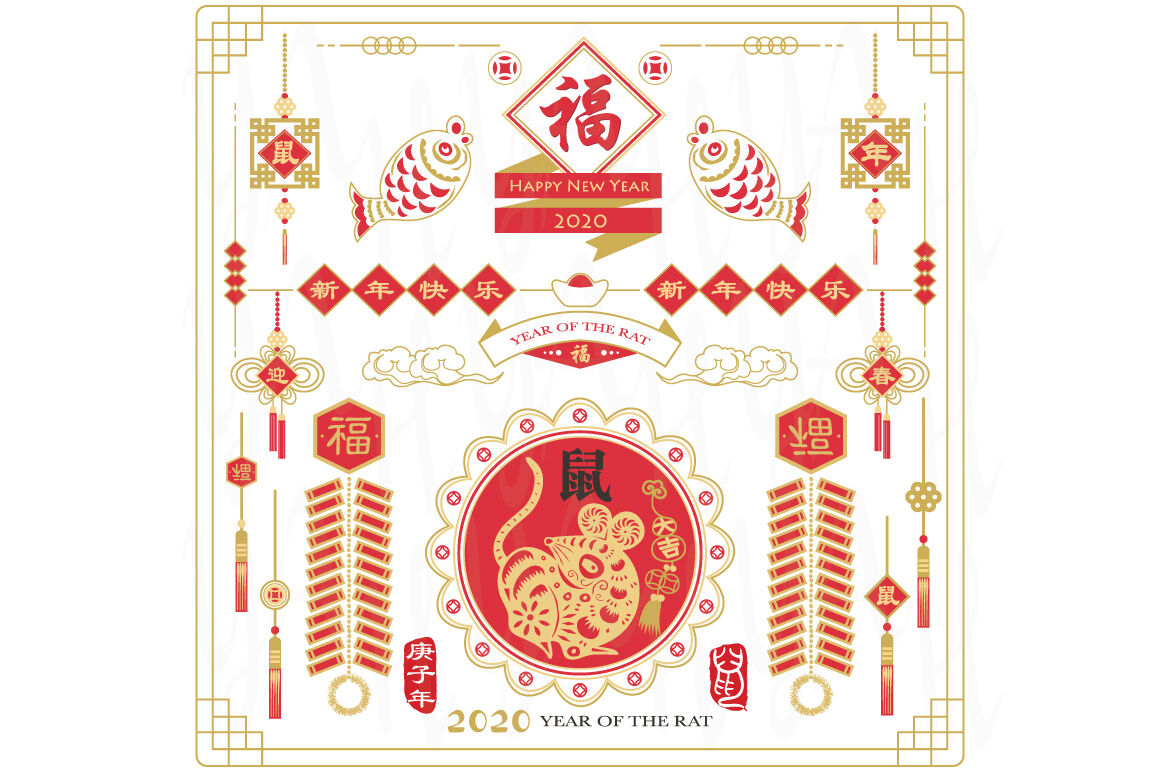 Gold Red Year Of The Pig Chinese New Year 2020 By