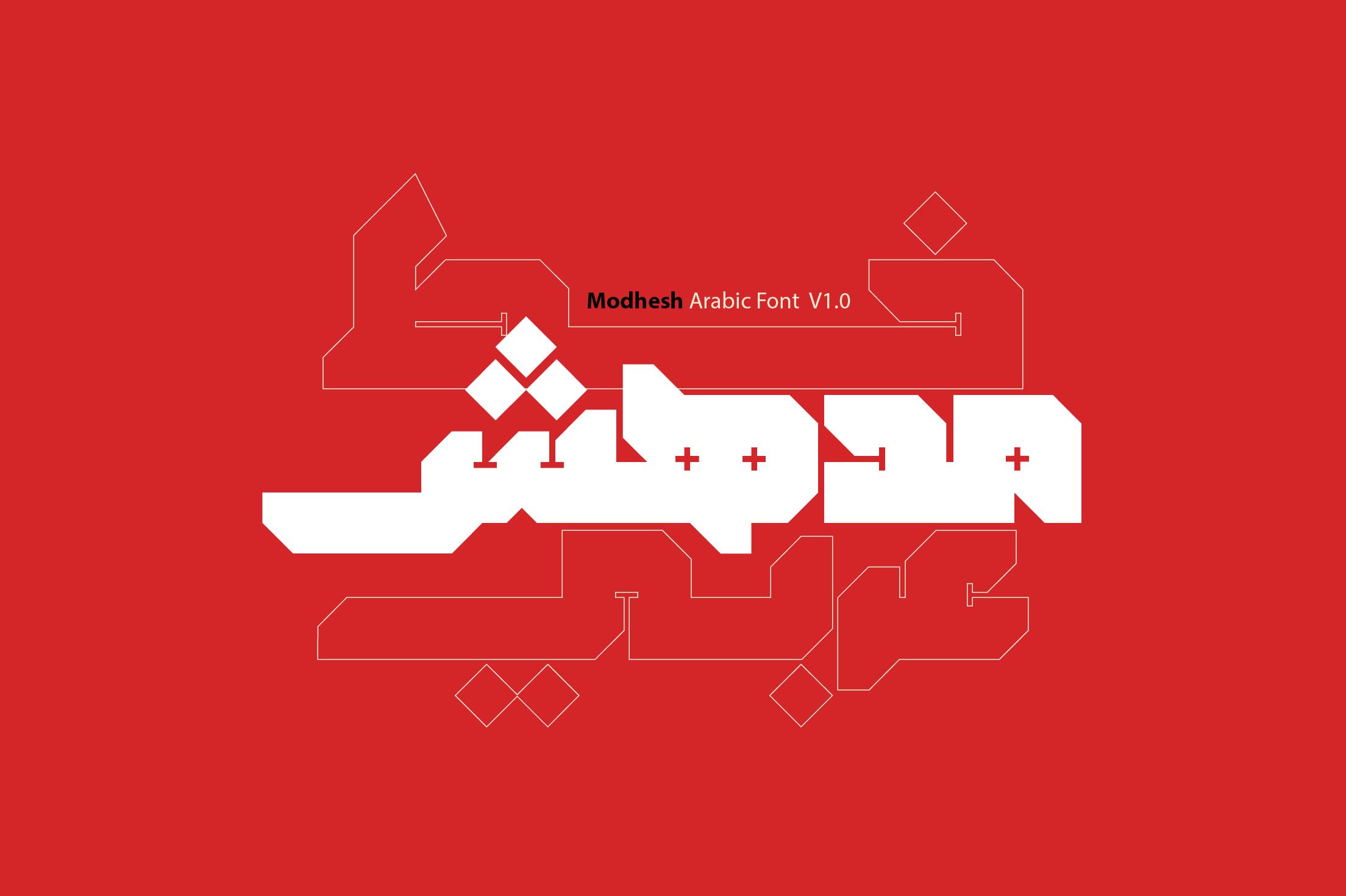 Modhesh Arabic Font By Arabic Font Store Thehungryjpeg Com