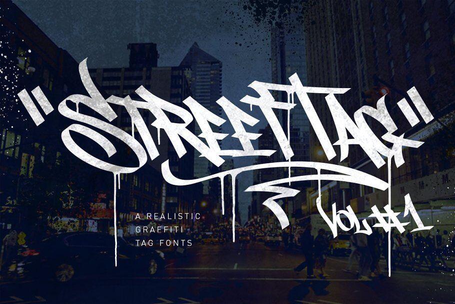 Graffiti Font Street Tag Vol1 By Tomatstudio Thehungryjpeg Com