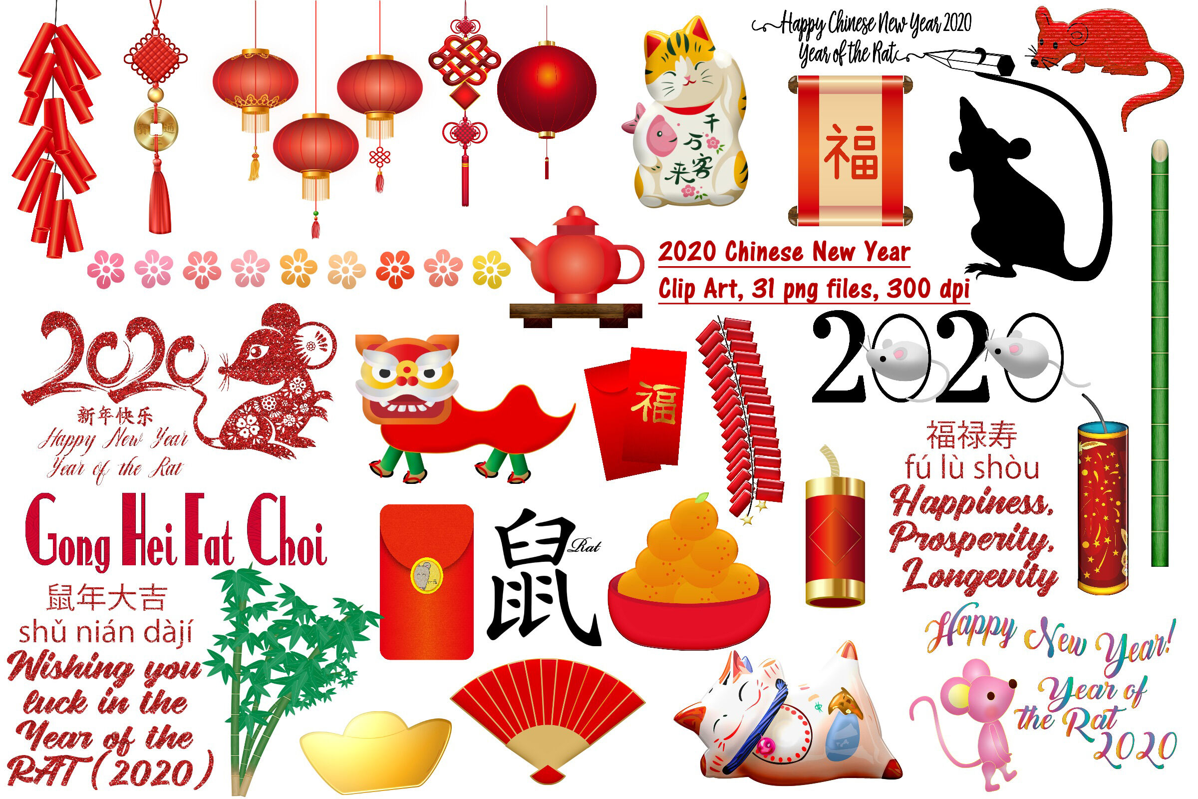 Chinese New Year 2020 Clip Art By Me And Amelie