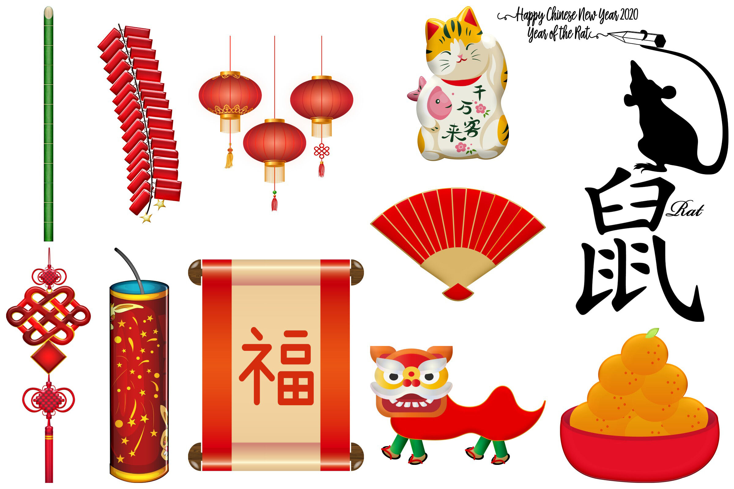 Chinese New Year 2020 Clip Art By Me and Ameliè ...