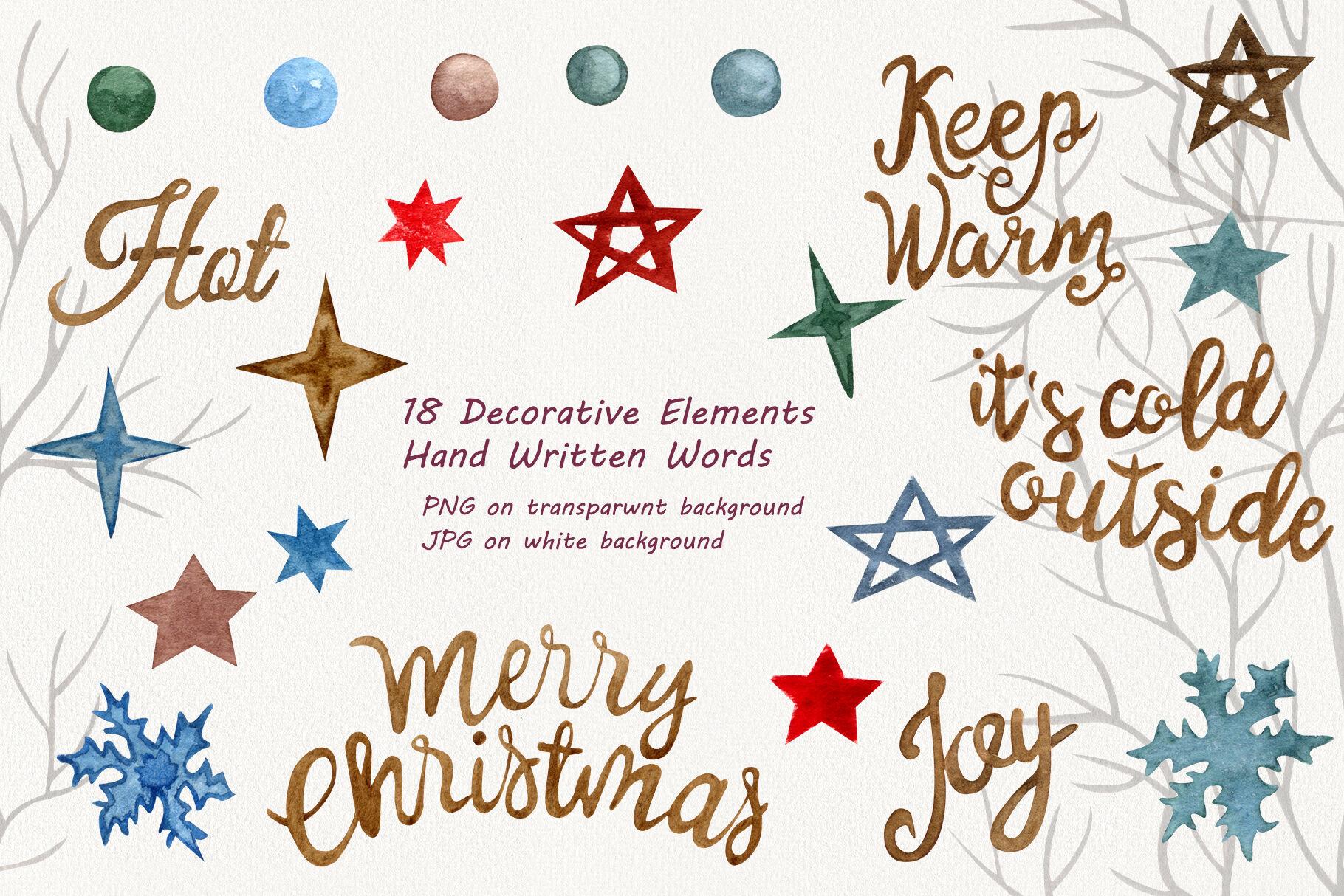 Christmas Mood Watercolor Clip Art Set By Barvart Thehungryjpeg Com
