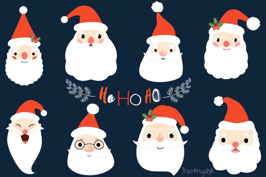 Cute Secret Santa Clipart - Cute Santa Claus Printable , Free Transparent  Clipart - ClipartKey