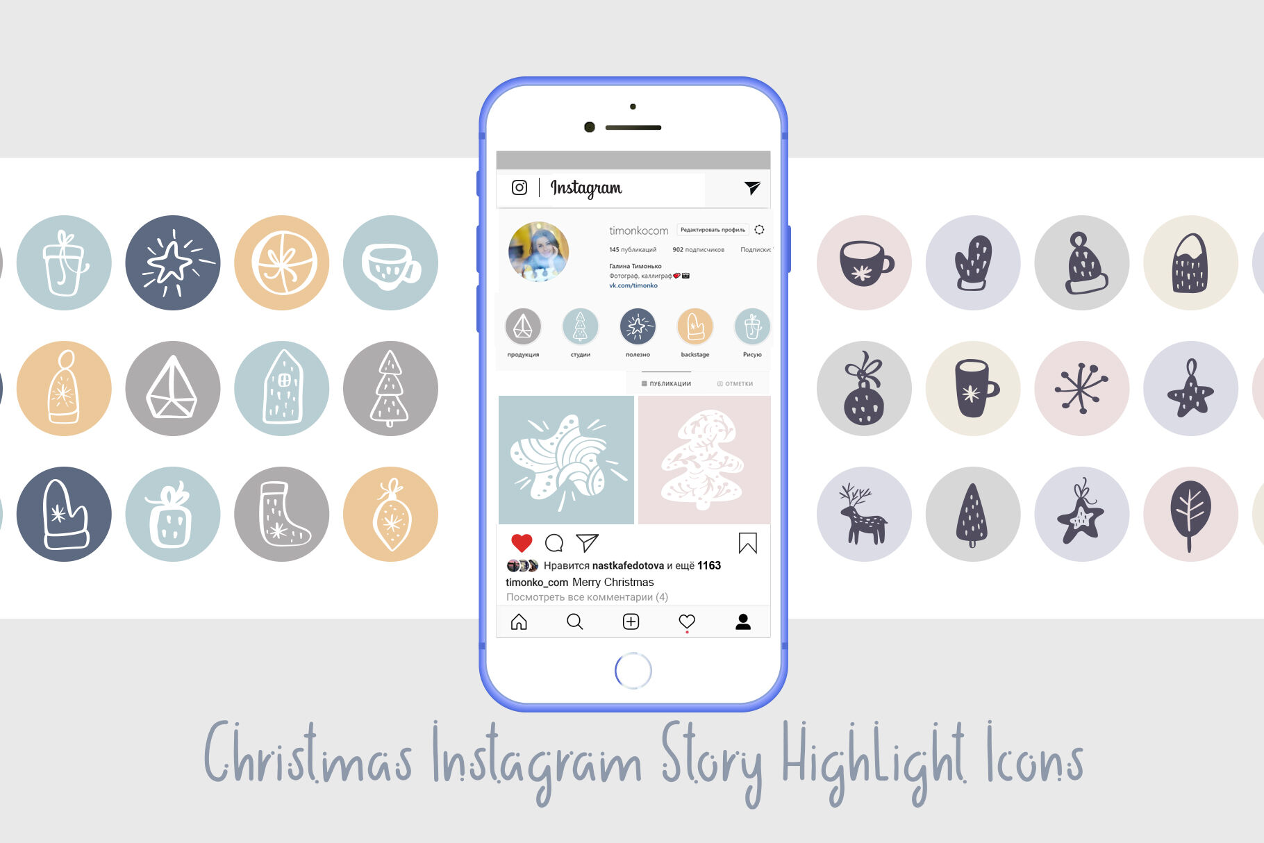 Christmas Instagram Highlight Story Icons By Happy Letters