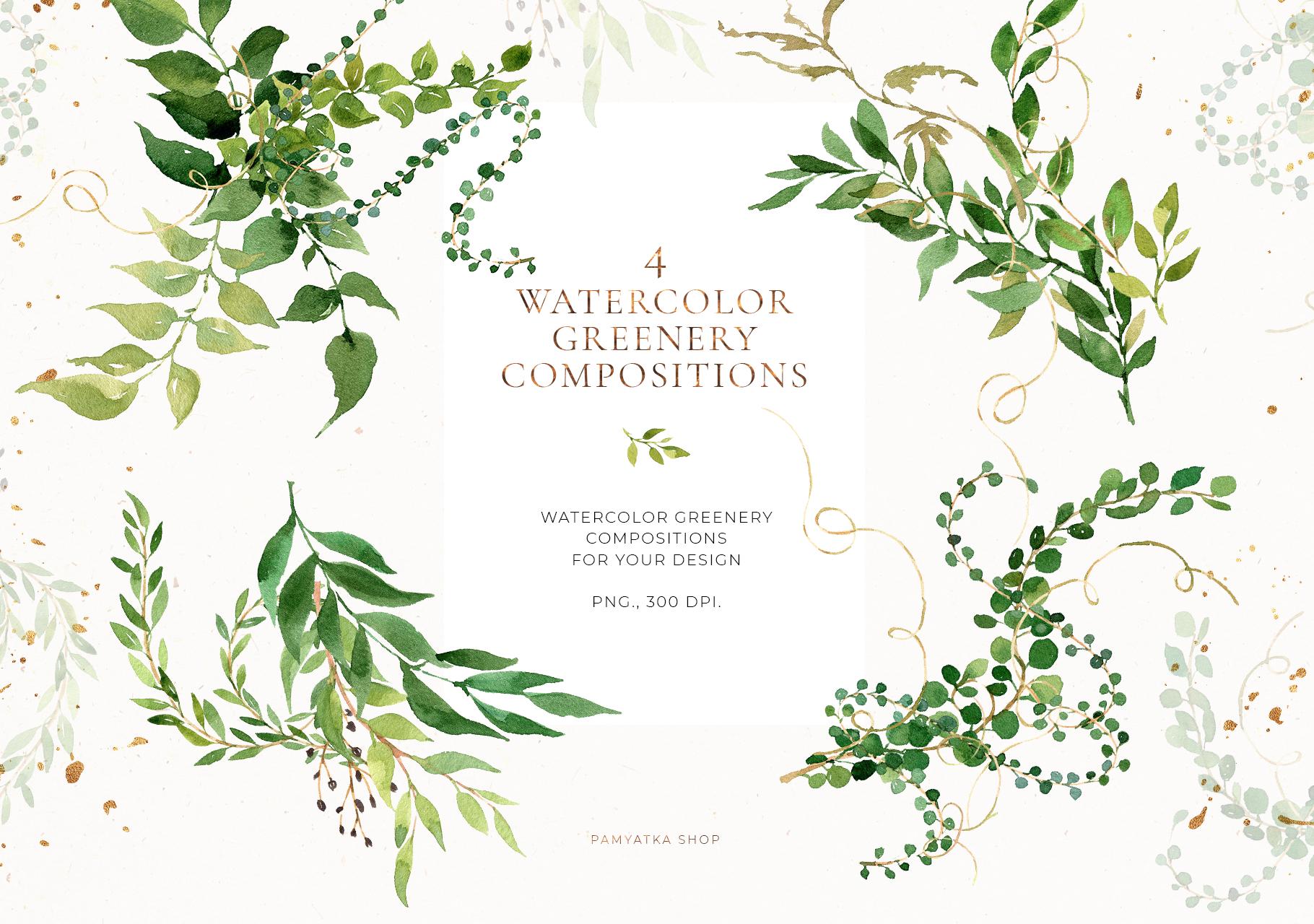 Watercolor Greenery Foliage Climbing Plants Leaves By Pamyatka