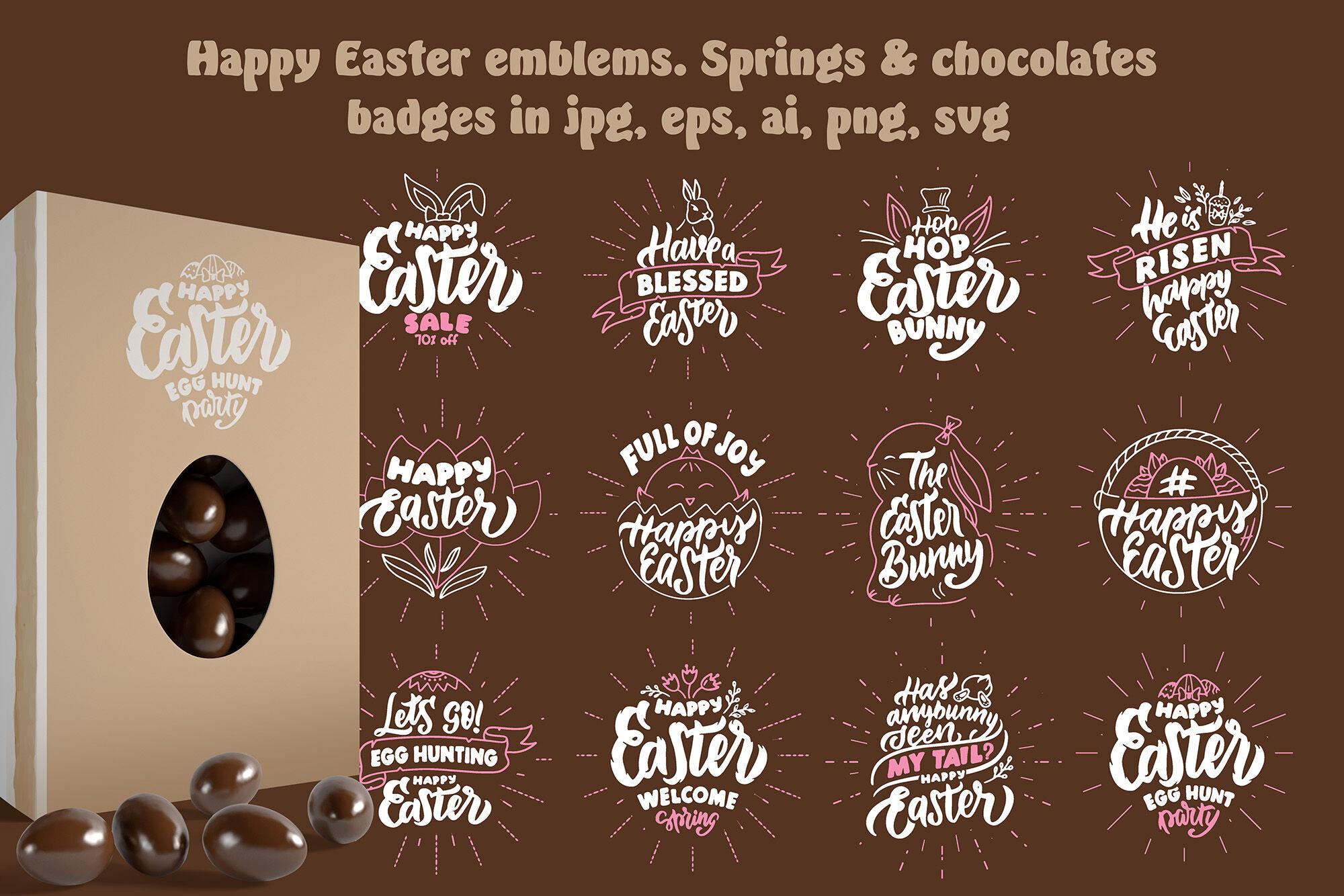 Set Of Vintage Happy Easter Emblems By Lettering Logo